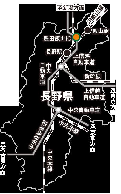 藤沢蒔絵 飯山市