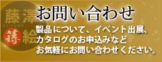 飯山伝統 蒔絵
